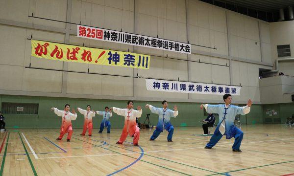 03_第25回神奈川県選手権大会写真