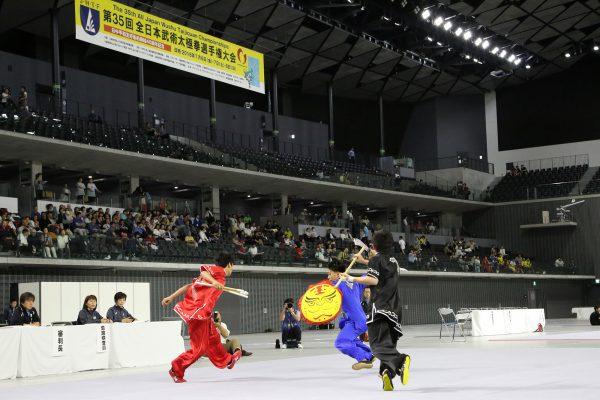 02_05_第35回全日本武術選手権大会
