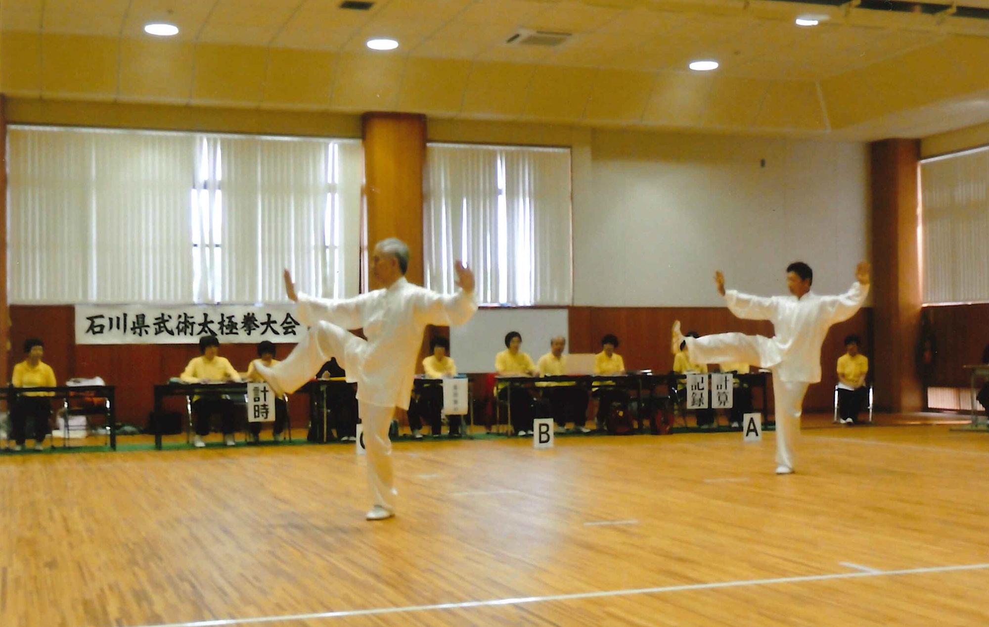 04_第70回石川県民体育大会