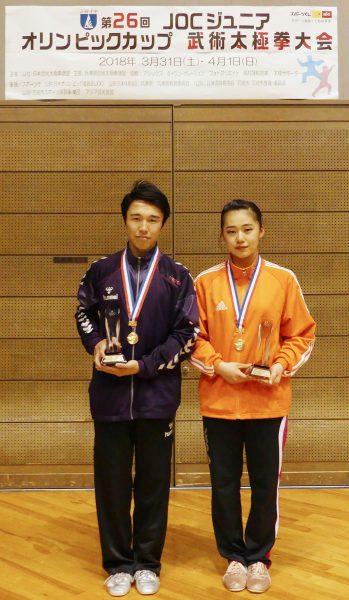 第26回JOCジュニアオリンピックカップ大会・写真11
