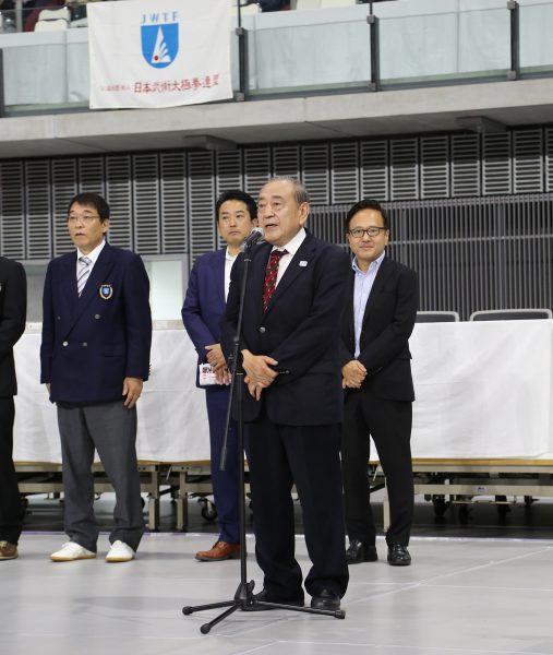 02_03_第35回全日本武術選手権大会