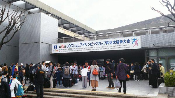 第26回JOCジュニアオリンピックカップ大会・写真02