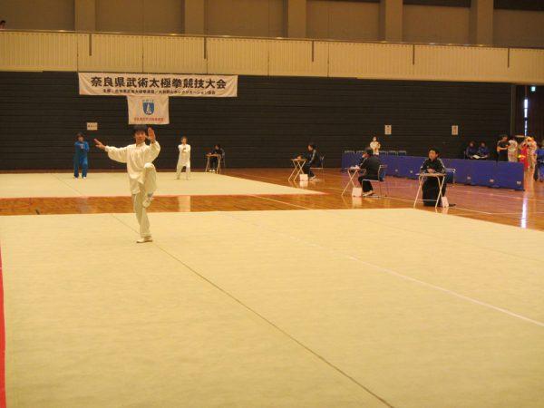 第23回奈良県大会