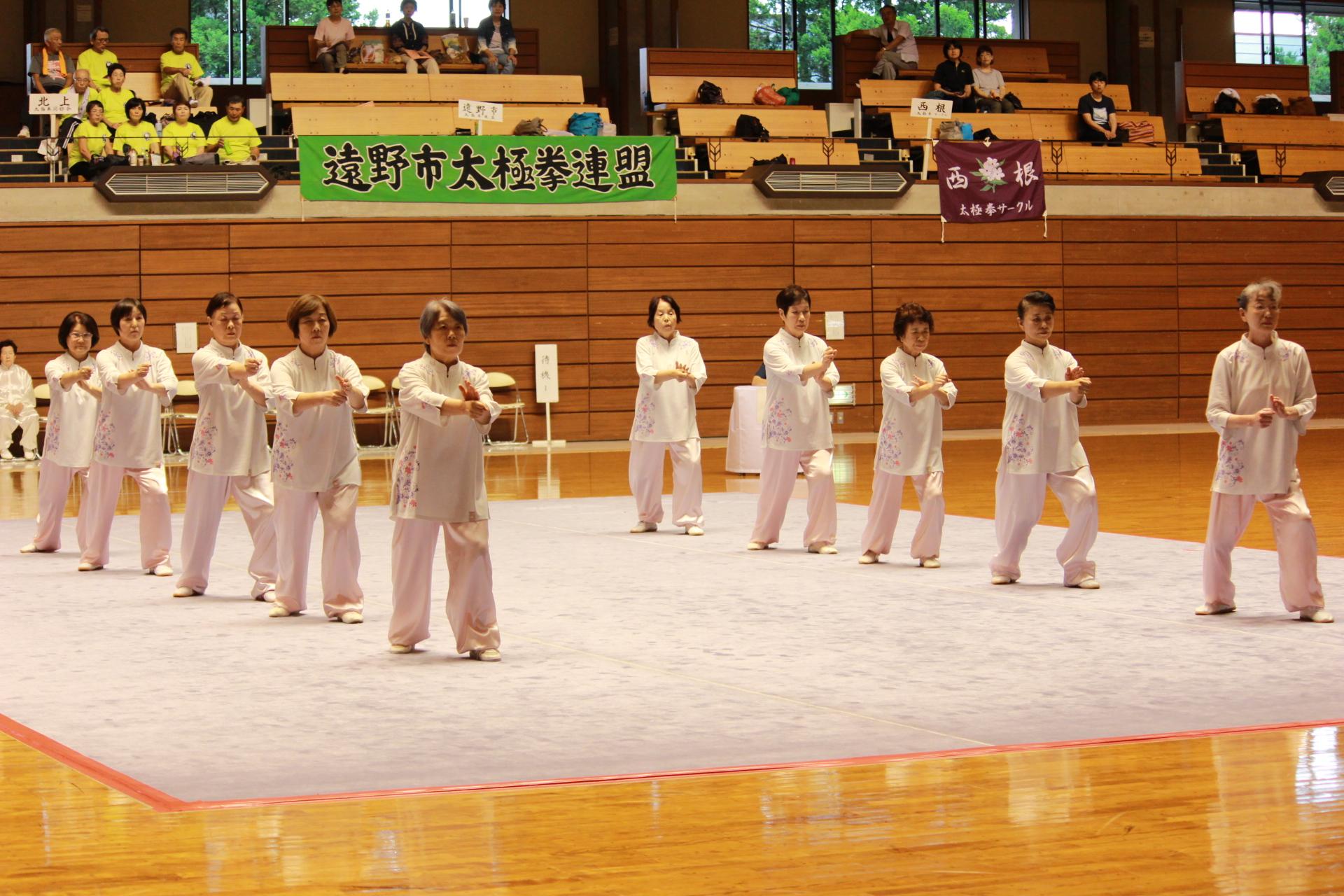 02_第30回岩手県民長寿体育祭太極拳交流大会