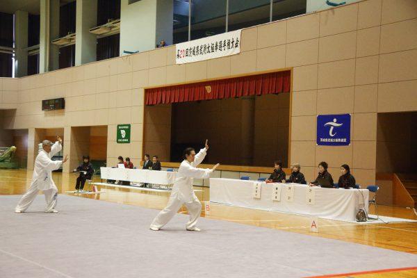 第20回茨城県大会