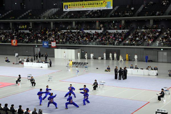 02_06_第35回全日本武術選手権大会