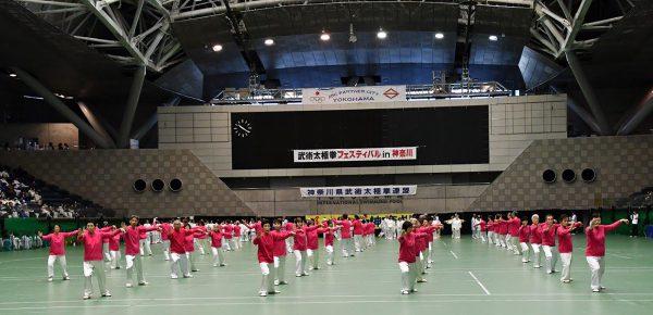 第27回神奈川県フェスティバル
