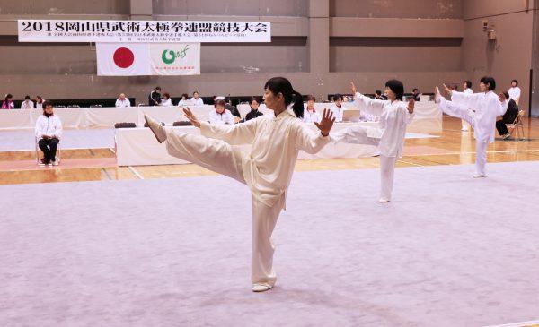 2018岡山県連盟競技大会