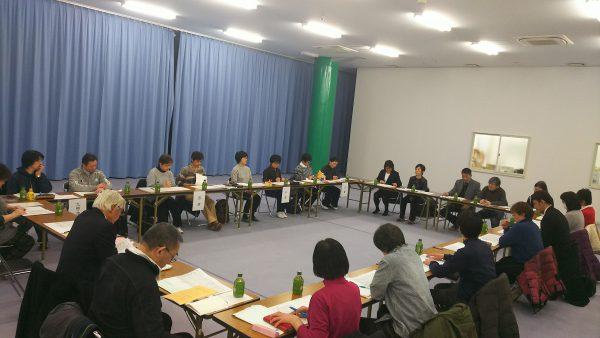 国体実務者会議