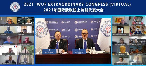 国際武術連盟の苟仲文会長(中央左)と張秋平秘書長(中央右)