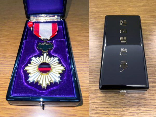 授与された「旭日双光章」