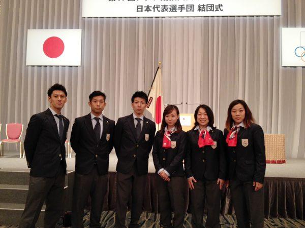 2014年アジア競技大会(韓国)日本代表選手団の結団式にて