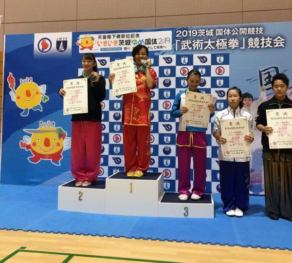 茨城国体で少年女子1位に輝いた宮崎代表:宮中選手