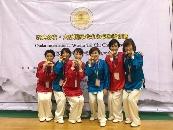 本年11月10日、陳静老師開催の国際大会に出場し、 優勝を果たした当会のチーム