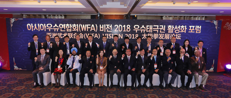 アジア武術連盟(WFA)が「第44回執行委員会会議」を開催、「アジア伝統武術選手権大会」の実施が決定サイト内検索最近の投稿アーカイブカテゴリースポンサー
