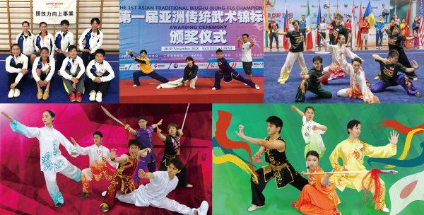 昨年度の各国際大会に派遣した日本武術隊の選手たち