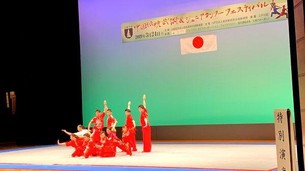 日本連盟強化指定選手たちによる特別演武