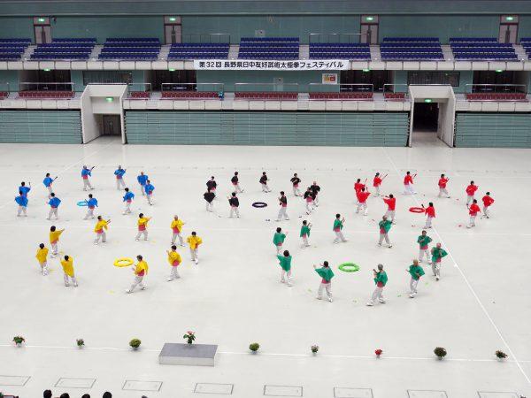 東京オリンピックも近づき、五輪をテーマに集団演武を披露