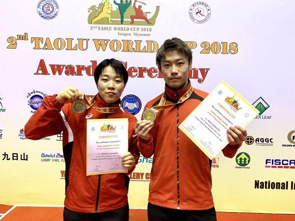 男子剣術・槍術で銀メダルを2個獲得した大川智矢選手(右) と女子槍術で銅メダルを獲得した山口啓子選手(左)