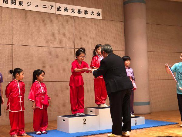 南関東ブロックジュニア02_表彰