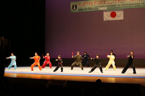伝統武術の部・杉並区太極拳連盟