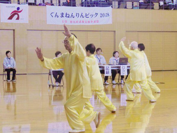 04_ぐんまねんりんピック2018_優勝チーム