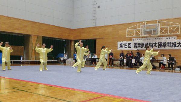 02_第15回青森県競技大会