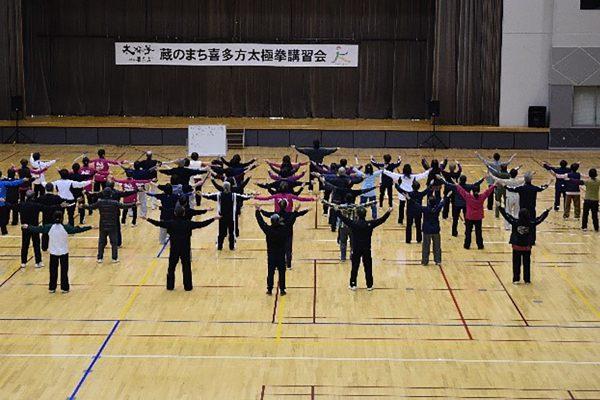 潮田強先生 24式太極拳レベルアップ講習