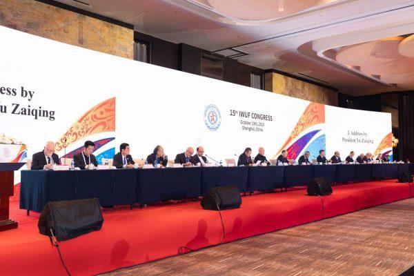 大会に合わせてIWUF総会等の各種国際会議が開かれた