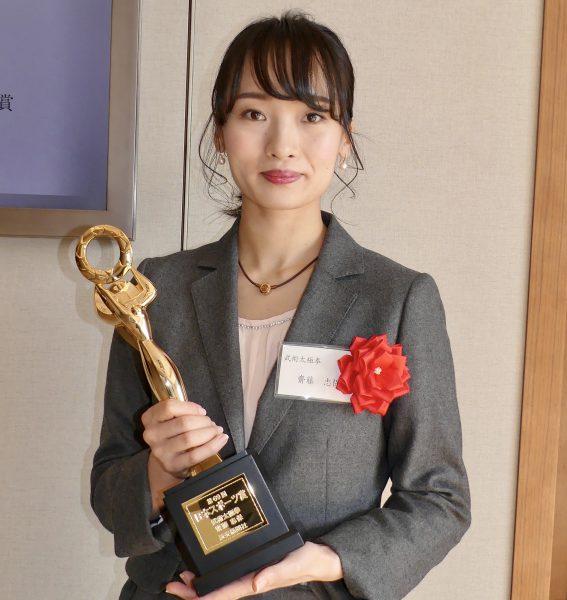 「第69回日本スポーツ賞」表彰式でトロフィーを手にする齋藤志保選手