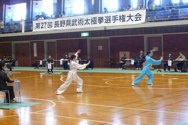 06_第27回長野県選手権大会