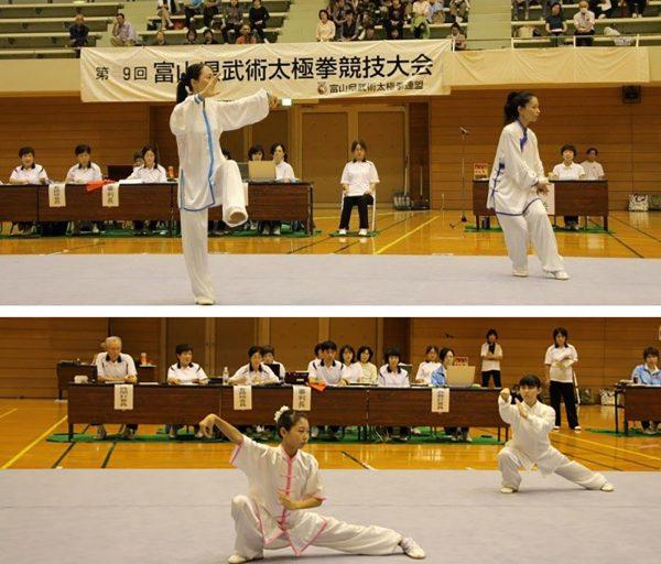 07_第9回富山県競技大会