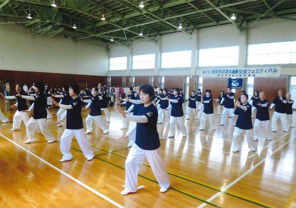 24式太極拳の演武