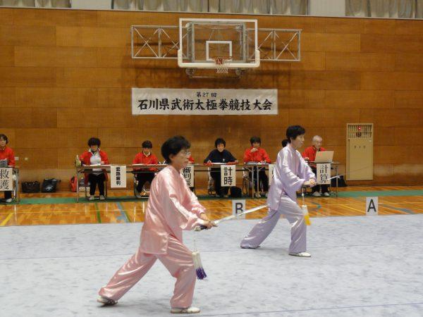 08_第27回石川県競技大会
