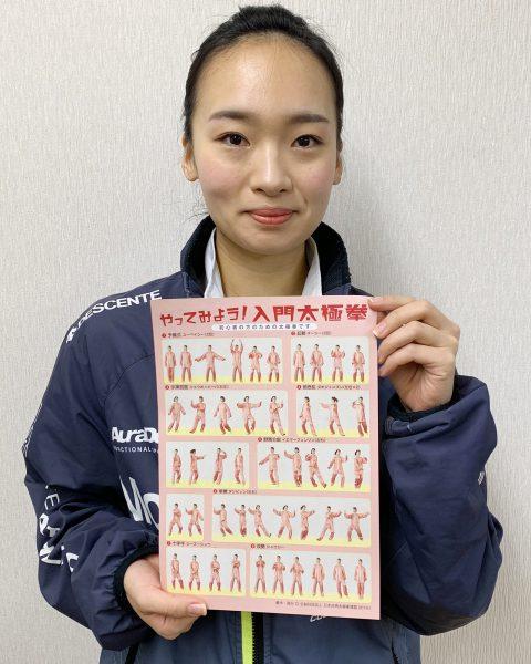 齋藤志保(日本連盟強化指定選手)