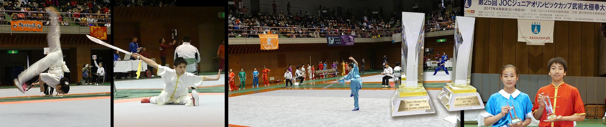 ジュニア オリンピック 中止