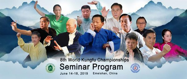 大会期間中には競技だけでなく、伝統武術の名家による技 術講習と理論講座も行われる