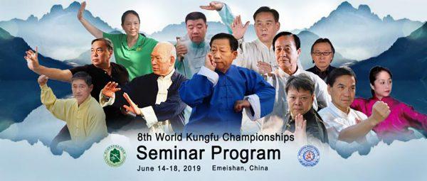 大会期間中には世界各国の中国武術名家による講習も