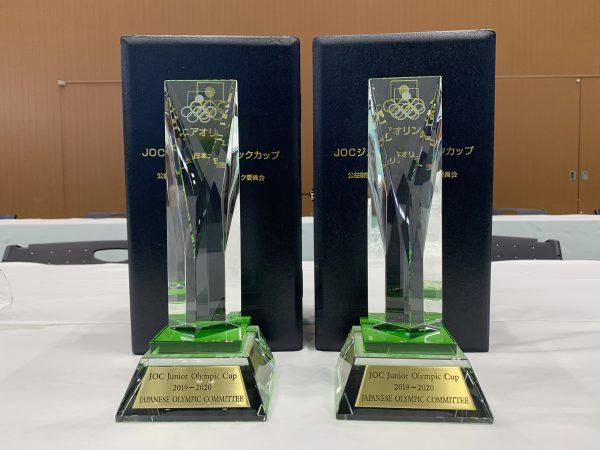 最優秀選手にのみ贈られるJOCジュニアオリンピックカップ