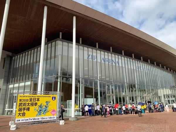 初の岡山開催となったが大勢の参加者が集った