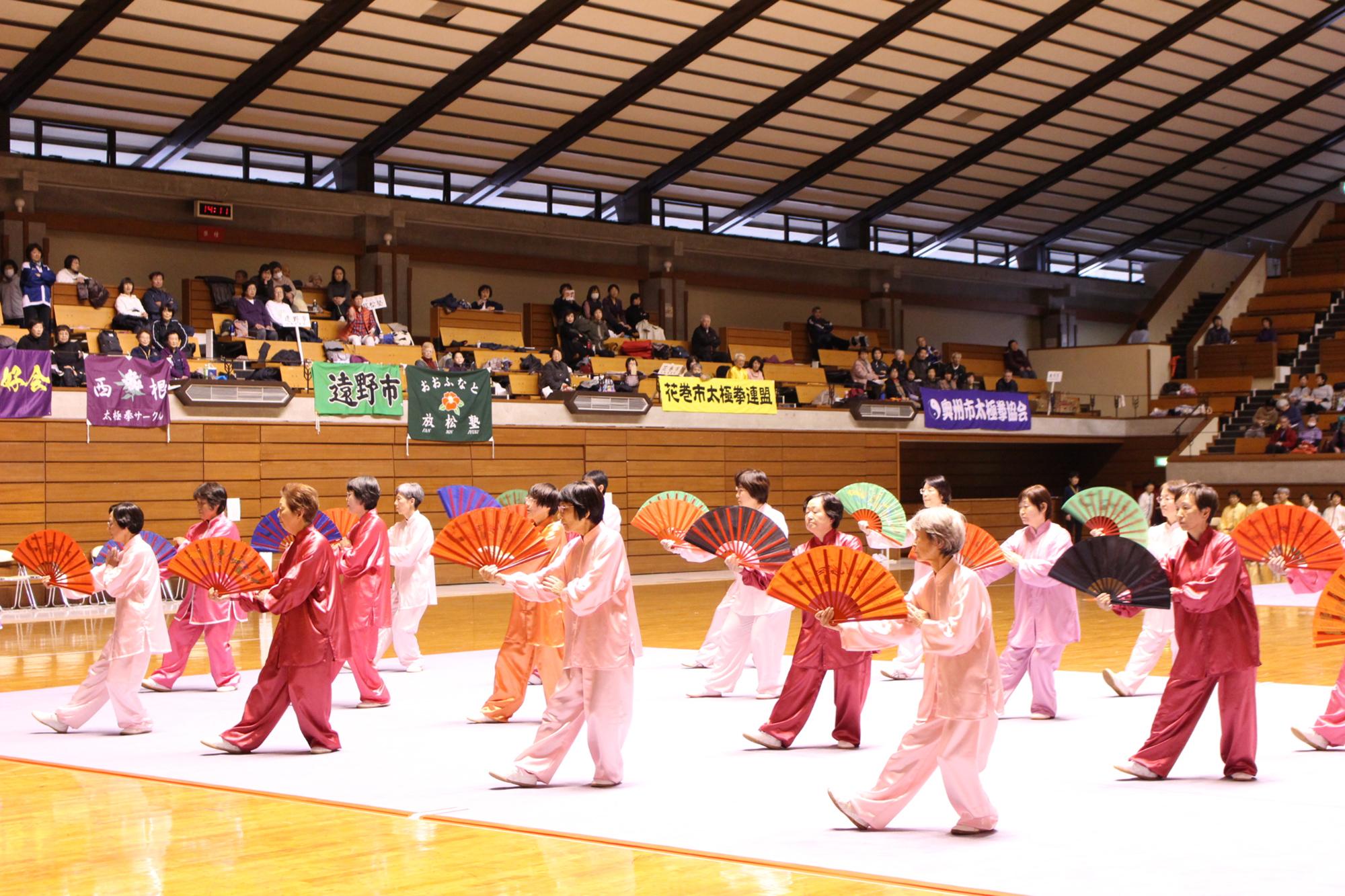 第27回岩手県選手権大会