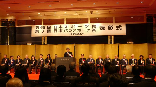 各賞は日本スポーツ協会会長らで構成される委員会にて選考が行われた