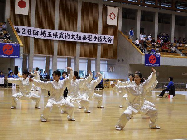 05_第26回埼玉県選手権大会