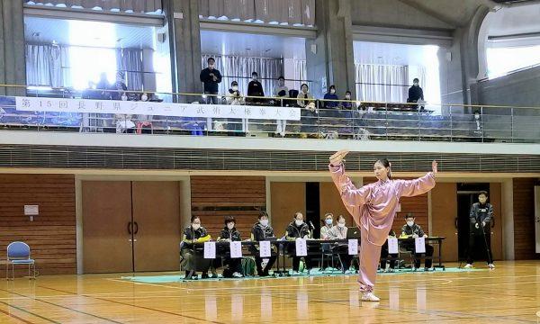 第15回長野県ジュニア大会