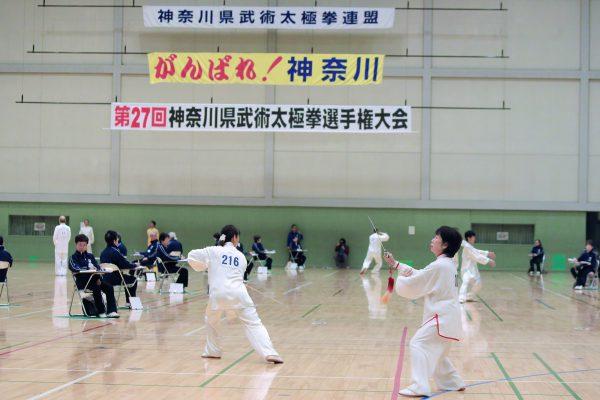 全日本大会、ねんりんピックの神奈川県代表を目指して熱戦