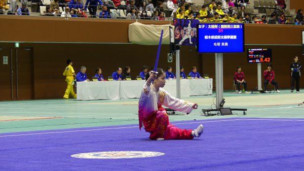 JOCカップを獲得した 毛塚来美選手