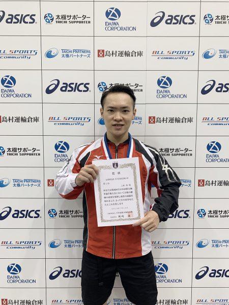 今年の全日本選手権では長器械で1位を獲得し、日本代表に