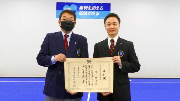 2020スポーツ功労者顕彰03