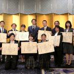 鈴木大地スポーツ庁長官と表彰状を手に
