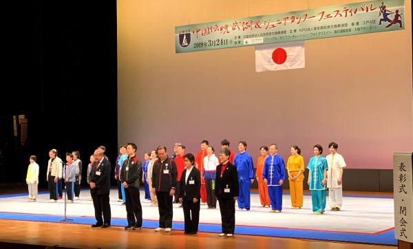 全チームにそれぞれの特徴、風格を表現した四字熟語の賞を授与